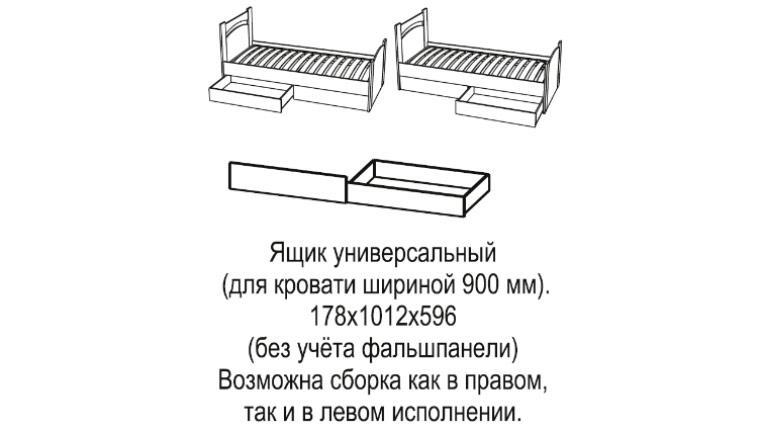Кровать 900 с ящиком (дуб линдберг/венге)